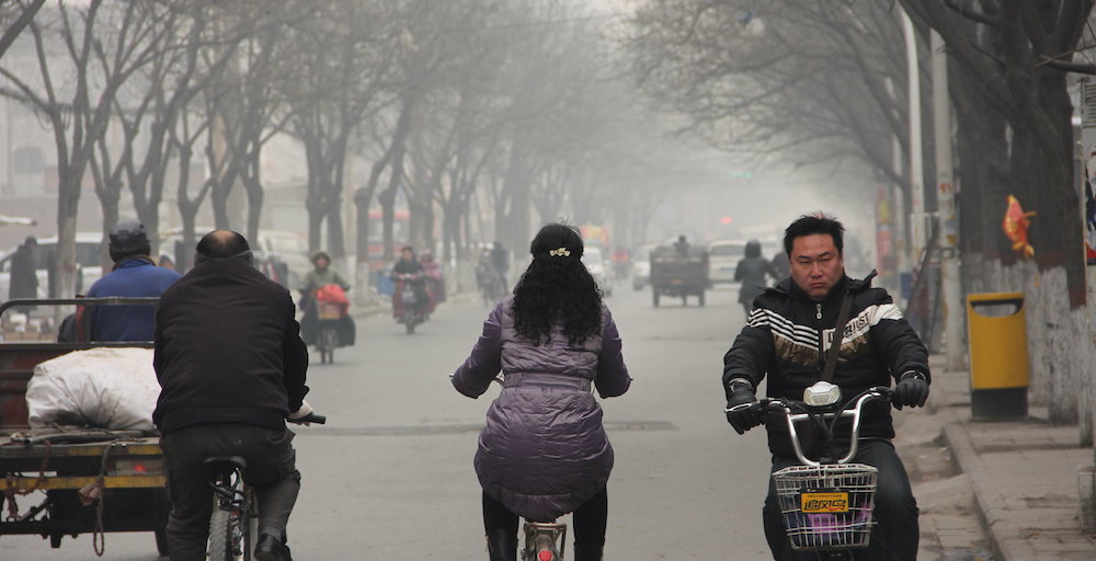 From fog to smog: The value of pollution information